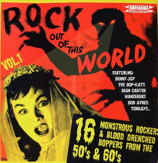 Rock Out Of This World 1