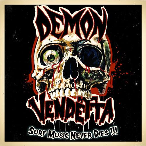 demonV_info